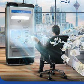 طرح تبلیغاتی لایه باز پوستر با موضوع جایره بانک