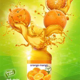 دانلود پوستر تبلیغاتی آب پرتقال به صورت فایل آماده با کیفیت مخصوص چاپ