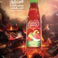 دانلود پوستر بسیار زیبای سس گوجه فرنگی تند به صورت پی اس دی و لایه باز