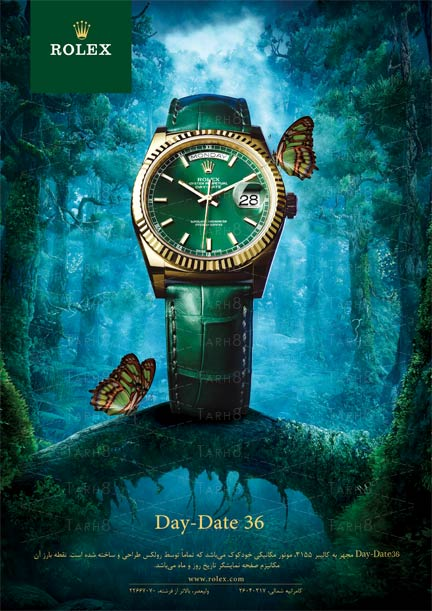پوستر زیبای ساعت رولکس با فضای سورئال به صورت لایه باز Psd مخصوص فتوشاپ