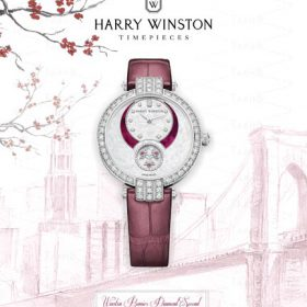 پوستر تبلیغاتی زیبا با موضوع ساعت به صورت فایل آماده قابل ویرایش