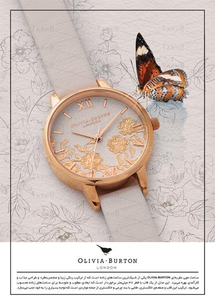 پوستر تبلیغاتی ساعت به صورت آماده و لایه باز با کیفیت بالا