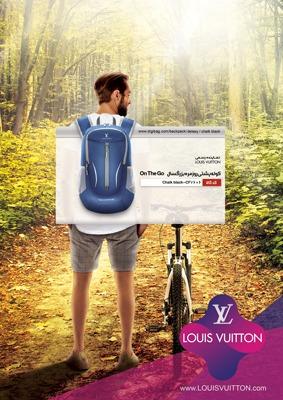 پوستر پی اس دی با کیفیت بالا با موضوع فروشگاه اینترنتی کیف