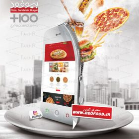 تبلیغ اپلیکیشن سفارش آنلاین غدا به صورت پوستر آماده و لایه باز برای طراحان گرافیک