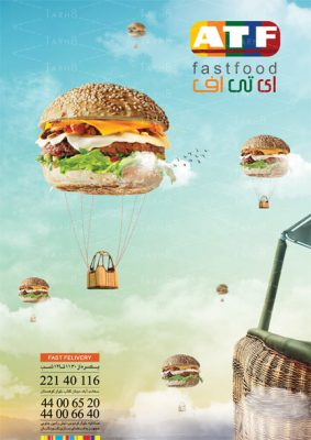 پوستر تبلیغاتی برای برند فست فود با کیفیت بالا در قالب فایل PSD