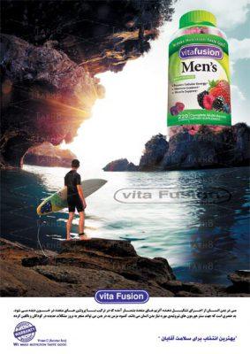پوستر تجاری پی اس دی با موضوع ویتامین و قرص با کیفیت بالا برای دانلود