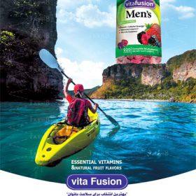 پوستر تبلیغاتی Psd با موضوع ویتامین و قرص با کیفیت بالا مخصوص چاپ