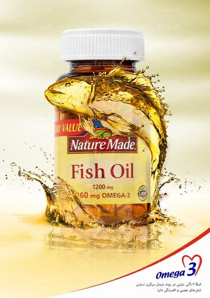 تبلیغ قرص روغن ماهی Omega3 در قالب فایل لایه باز فتوشاپ برای دانلود