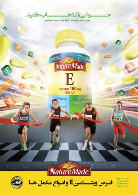 پوستر تبلیغاتی مناسب برای قرص ویتامین و انواع مکمل ها به صورت لایه باز Psd