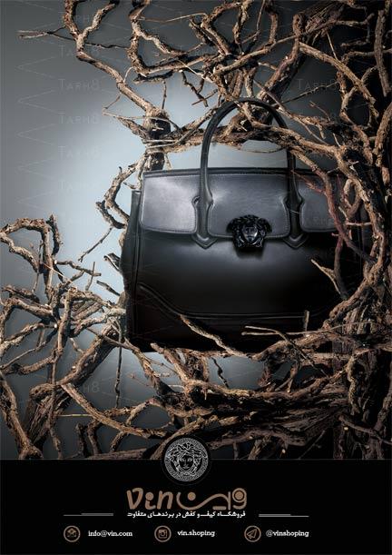 پوستر کیف زنانه با فضای دارک به صورت فایل لایه باز فتوشاپی