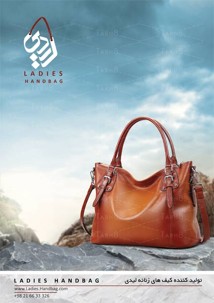 تبلیغ کیف زنانه به صورت پوستر آماده و لایه باز با کیفیت بالا