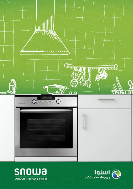 پوستر تبلیغاتی با موضوع آشپزخانه و لوازم آشپزخانه به صورت فایل باز